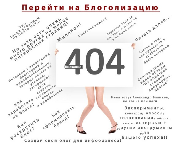 Creative 404 Http Error Page Design