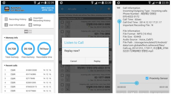 Automatic Call Recorder - Best Android Apps to Record Phone Calls for Free