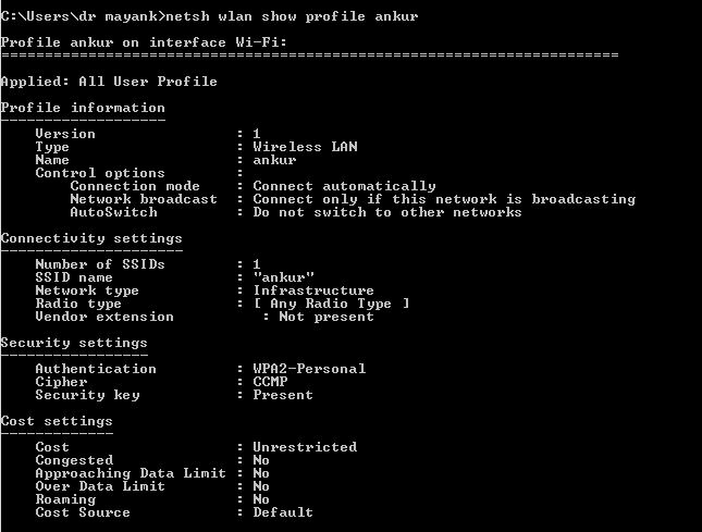 How to Know WiFi Password Saved in Your PC Using Command Prompt
