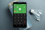 6 Best Currency Converter Apps for Android for Quick Currency Conversion