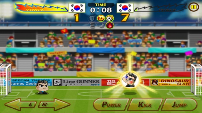 Head Soccer App for Android - Free Soccer Game for Android - Best Soccer Apps for Android